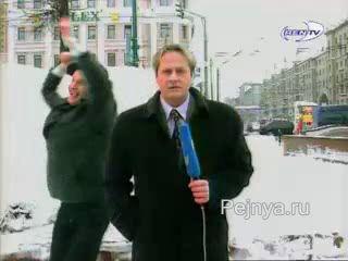 Директор ЖКХ