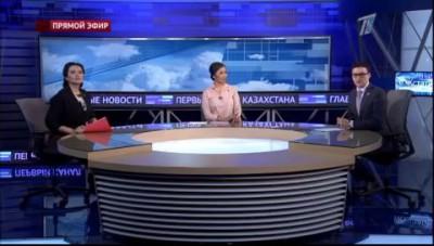 Первый канал Казахстан о проплаченных митингах