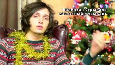 Дурнев+1. Рождественские проказы
