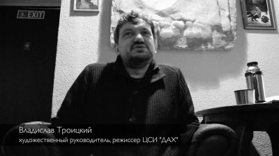 Обращение Владислава Троицкого к россиянам.