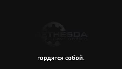 [RUSSIAN LITERAL] The Elder Scrolls V: Skyrim