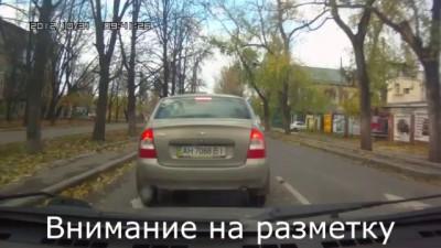 ГАИ Донецка ПДД не писаны
