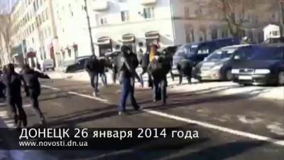 Донецк 26 января в Донецке: драки в лагере сторонников Януковича