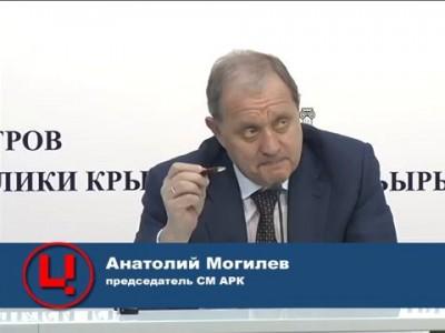 А.Могилев о строительстве порта в Крыму 24.12.2013