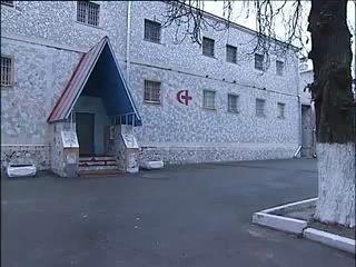Тимошенко в Сизо