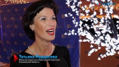 Интервью с министром культуры Ульяновска