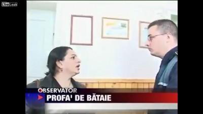 Учительница против полиции