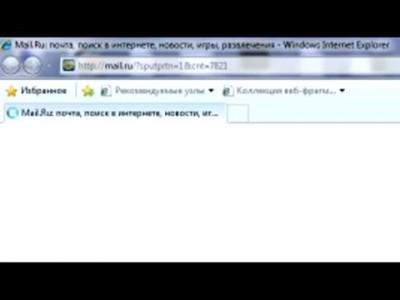 Правильная реклама Internet Explorer