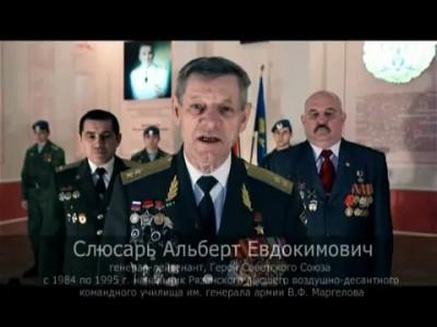 ВДВ за Путина!