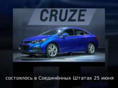 2016 Chevrolet Cruze Обзор
