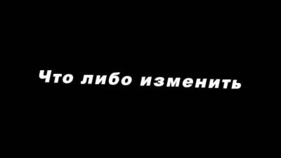СССР 2.0: Воскрешение из пепла