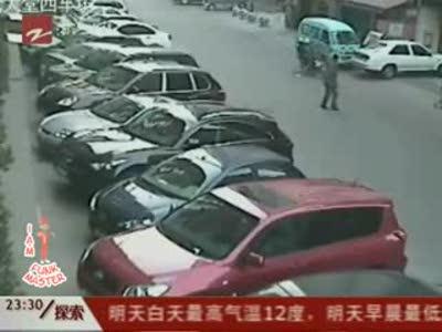 Случай в Китае
