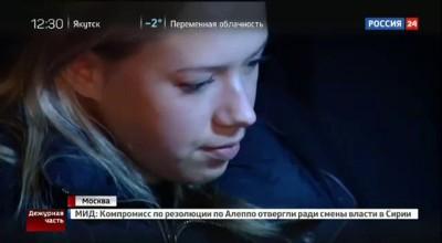 """Сестра мажора из """"Музеона"""" Валерия Романова сбила пешеходов бабушку с внучкой"""