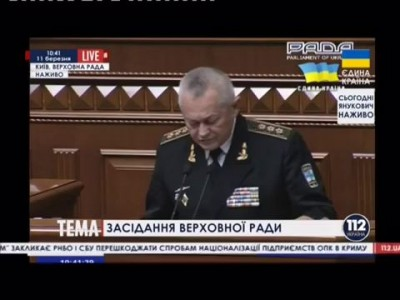 Тенюх Мин обороны Украины в Раде 11-03-2014