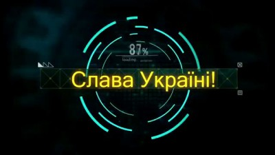 Обращение волгоградца к русским
