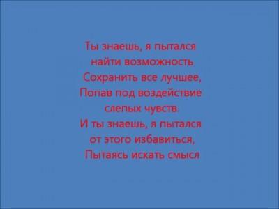 Inna Astakhova