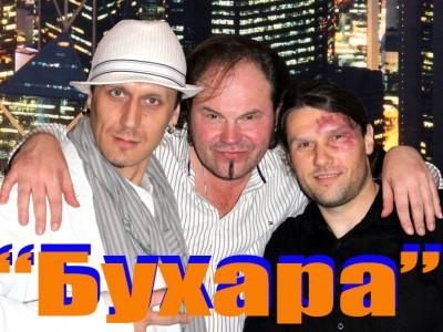 "Три Кола - Три Кола ft Олег Джаггер ""Бухара"""
