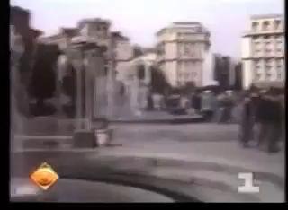Киев. Крещатик. 1993 год. Найдите отличия.