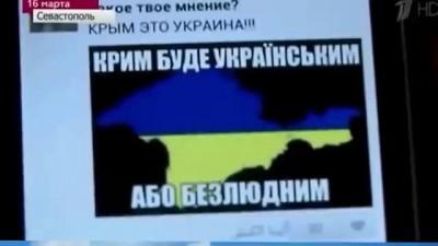 Оборотни в Российском Крыму [18+]