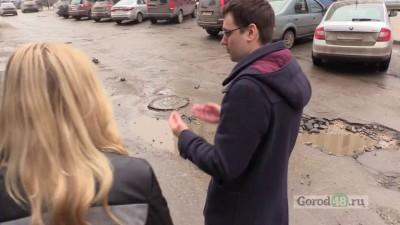 В Липецке нашли причину возникновения ям на дорогах (ВИДЕО)