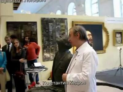 Константин Кедров  стих Попугаи