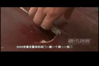 Китайская стройка и квартиры в новых многоэтажках