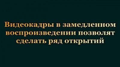 ВТЦ 9-11