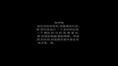 """Кинотреплер - """"Раскладушки-3"""""""