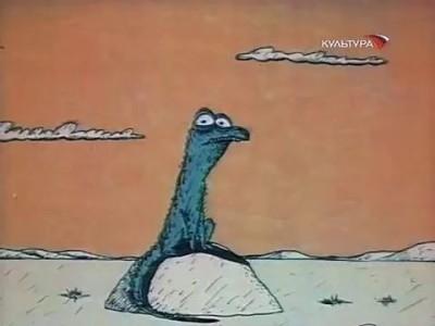 Мультфильм про страуса