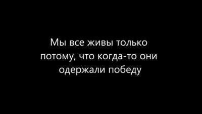 Лица Героев Великой Отечественной Войны