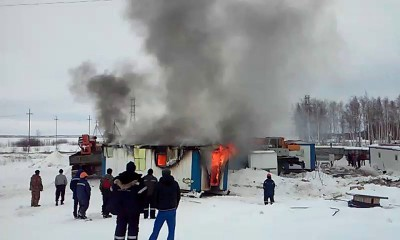 пожар в вахтовом поселке
