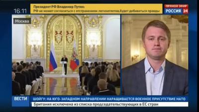 Исинбаева плачет на проводах сборной России на Олимпиаду в Рио