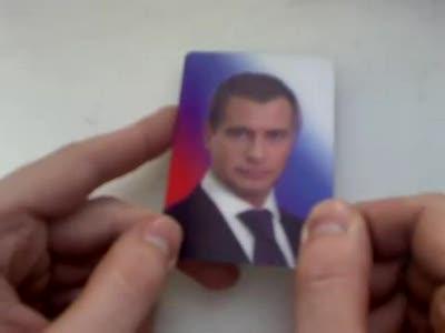 Тандем. 60 рублей