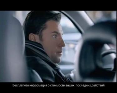 Реклама МТС