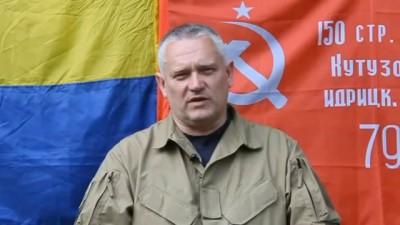 Обращение Солдат и офицеров Украинской Армии к Башару Асаду