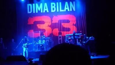 Билану стало плохо на концерте