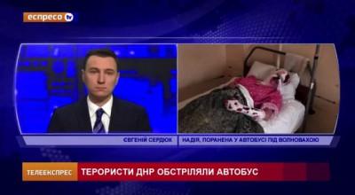 ESPRESSO TV РЕПОРТАЖ ПРО ВОЛНОВАХУ