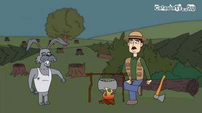 KutStupid - Лесоруб и заяц