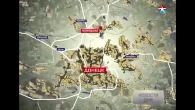 Нападение на Донецк