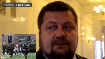 Украинские депутаты поддержали нападение террористов на Грозный