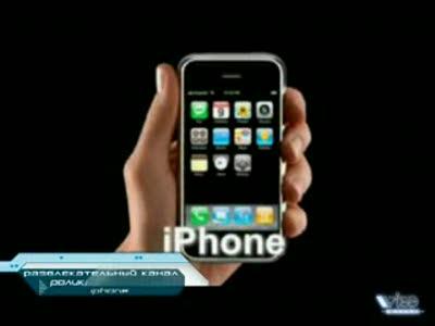 Скрытые возможности iPhone