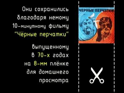 5 эпизодов вырезанных из фильма Иван Васильевич меняет профессию