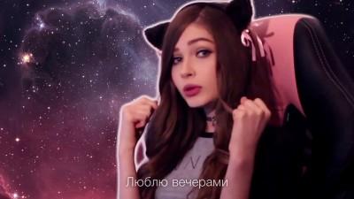 Enjoykin — Ламповая Няша