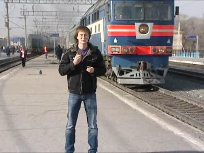 Отстал от поезда!!!