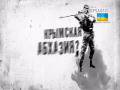 Pershiy Ukraine 01