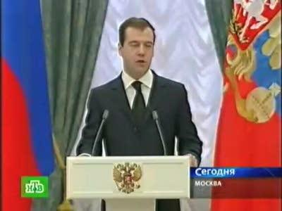 "Медведев ""О кризисе"""