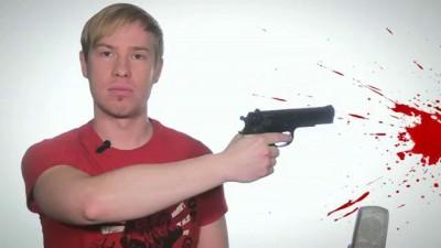 пистолет в штанах