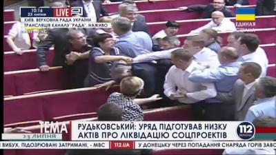 Драка в Верховной Раде 23 июля. Драка в ВР 23.06. Симоненко вытолкали с залы заседаний