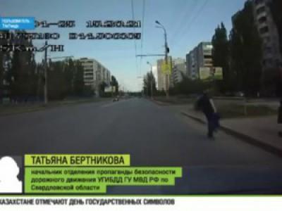 Школьники из Екатеринбурга придумали смертельную игру на автотрассах