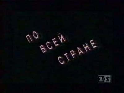 Реклама SNES 2